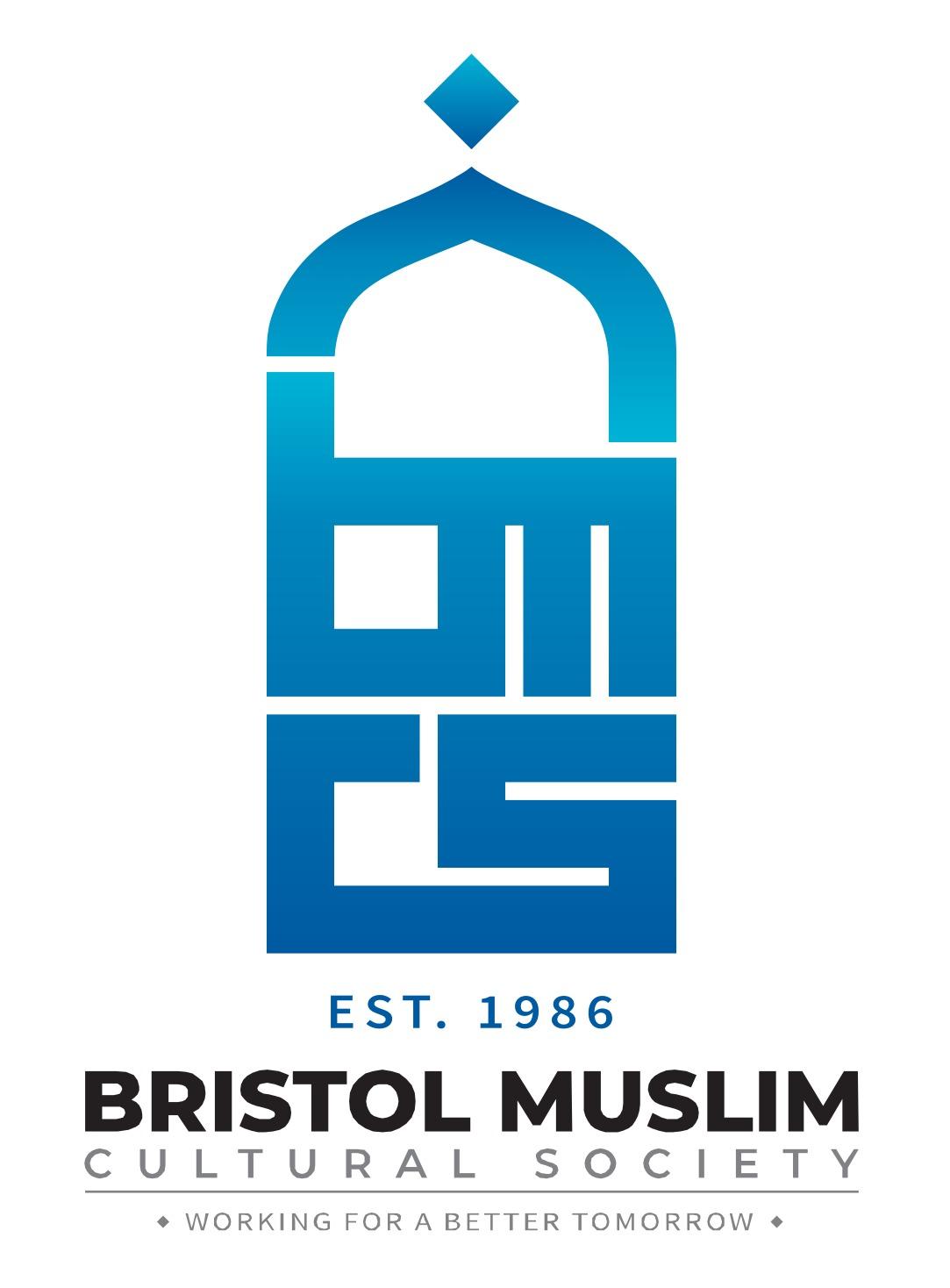 Bristol Muslim Cultural Soceity (BMCS) logo